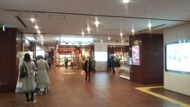 東銀座駅の木挽町広場