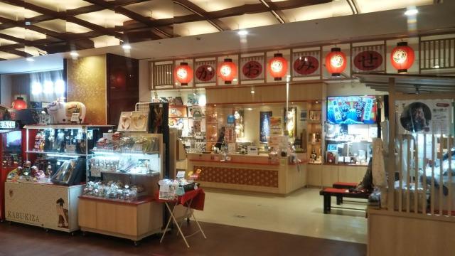 東銀座駅の歌舞伎茶屋