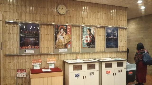 東劇のポスター
