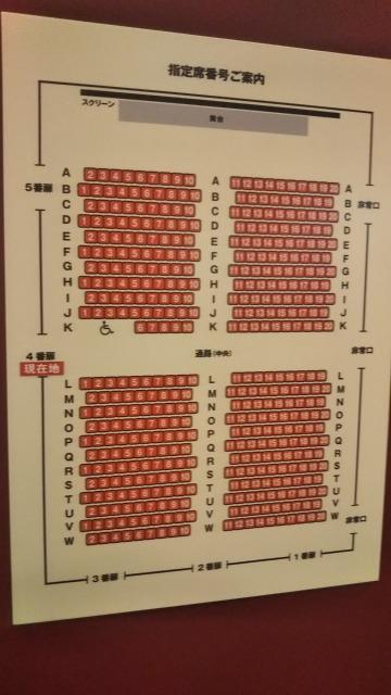 東劇の座席表