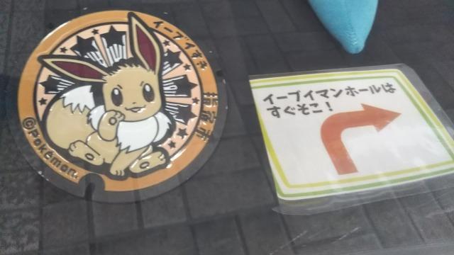 指宿駅内のイーブイモニュメント