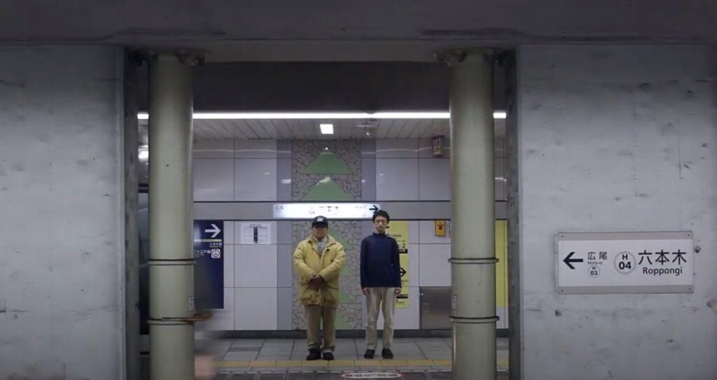 AGANAI地下鉄サリン事件と私の阪原淳監督(左)とアレフ広報部長荒木浩
