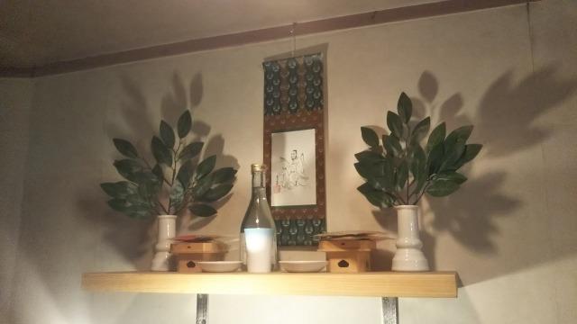 池袋シネマ・ロサの神棚