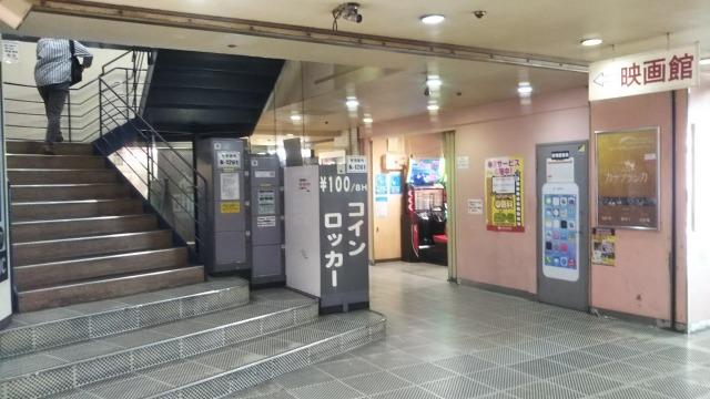 池袋シネマ・ロサ1階