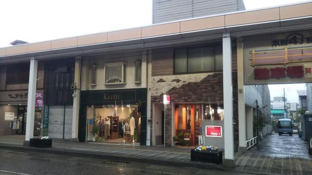 上越市高田の商店街