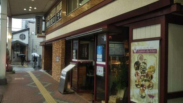 高田駅のアーケード街