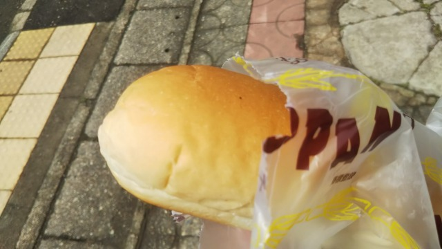 小竹製菓のサンドパン