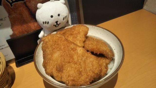 とんかつ太郎の4枚カツ丼