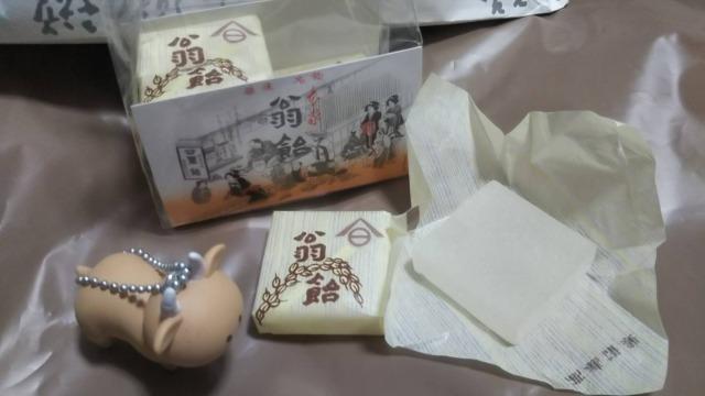 高橋孫左衛門商店の翁飴