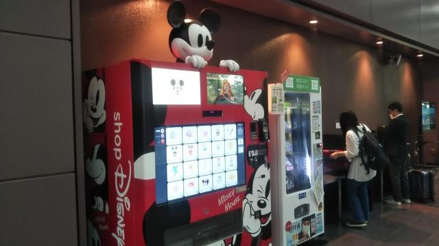 羽田空港の変わった自販機