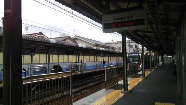 穴守稲荷駅のホーム
