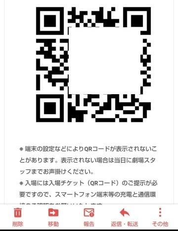 シネスイッチ銀座のQRコード