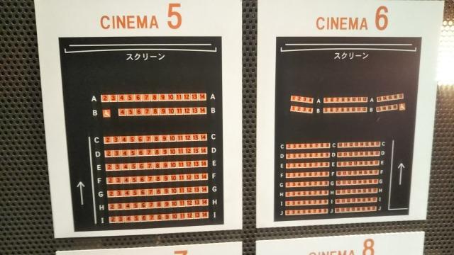 シネティアラ21の座席表