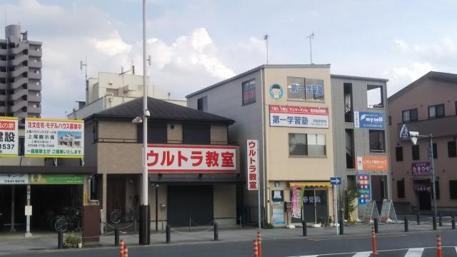 鴻巣駅前のウルトラ教室