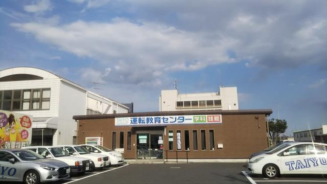 運転教育センター