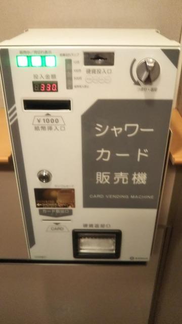 サンライズ瀬戸のシャワーカード販売機