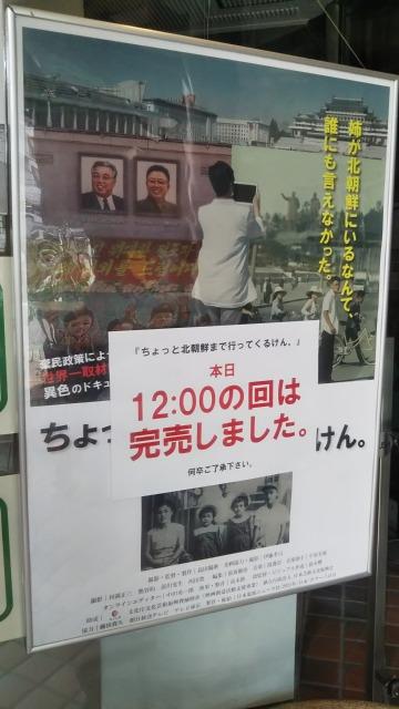 ポレポレ東中野のポスター