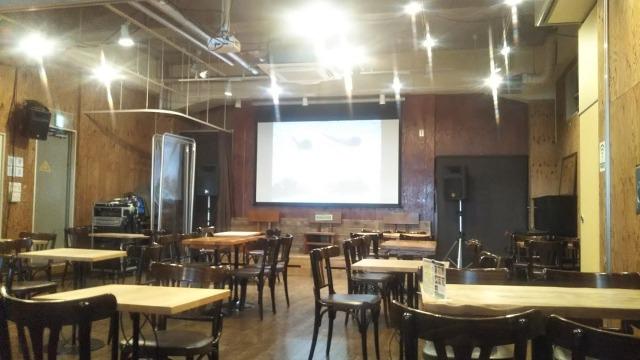 space cafe ポレポレ座の内観