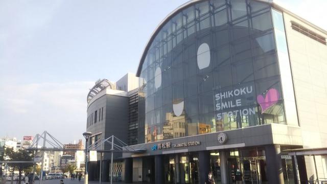 高松駅外観