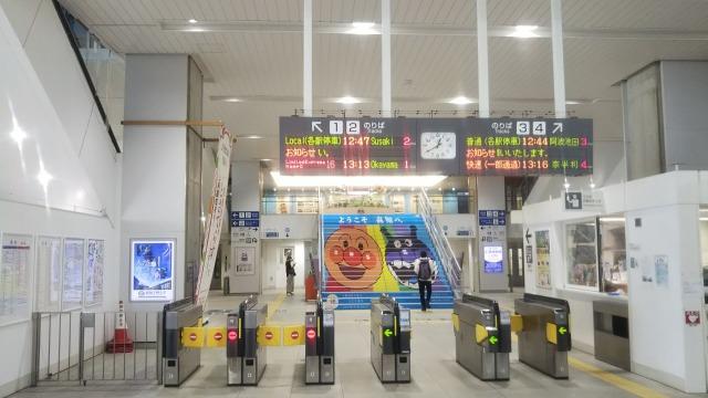 高知駅の改札