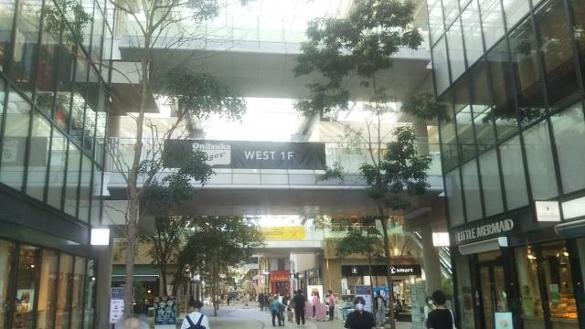 高松丸亀町商店街